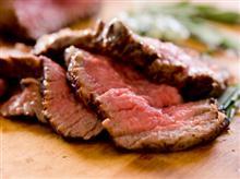 בשר עולמי!